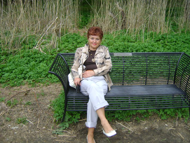 ludmila grinberg