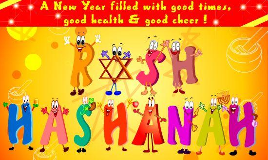 rosh-hashanah-comment-001