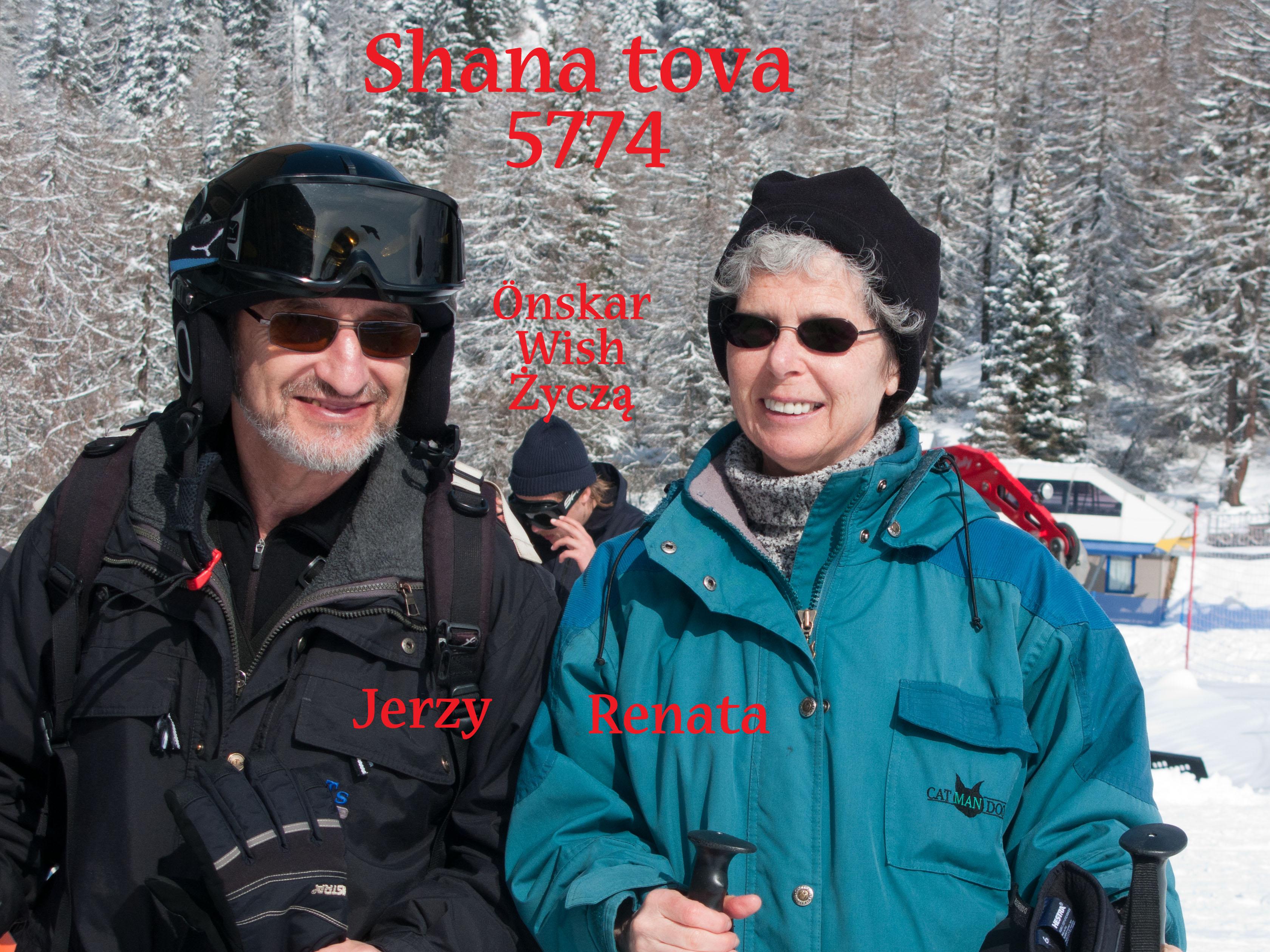 ShanaTova 5774