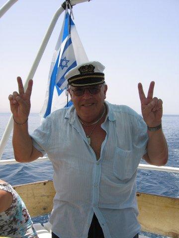 Jurek bandera