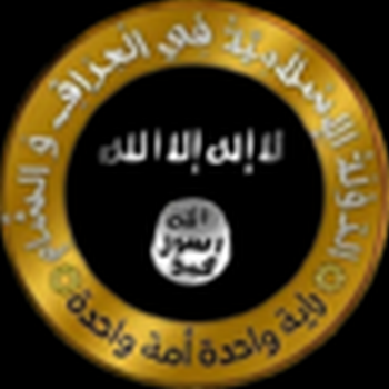 Seal_of_the_Islamic_State_in_Iraq_and_the_Levant_s