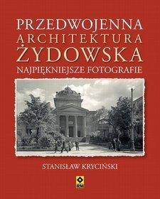przedwojenna-architektura-zydowska