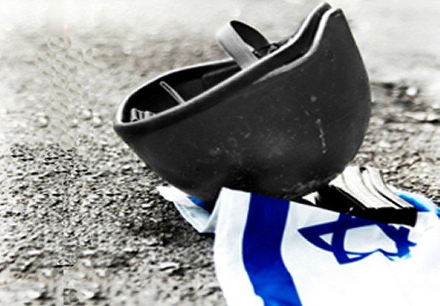 helmet.flag