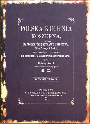 polska kuchnia koszerna
